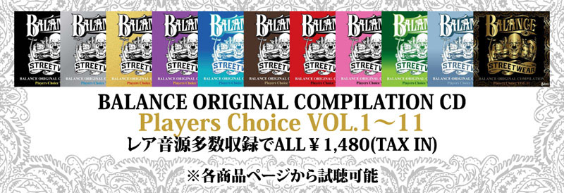 BALANCE ORIGINAL COMPILATION Players Choice