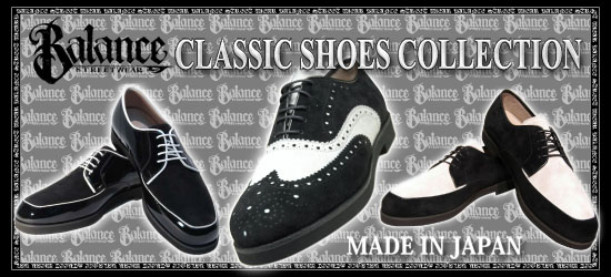 BALANCE CLASSIC SHOES COLLECTION