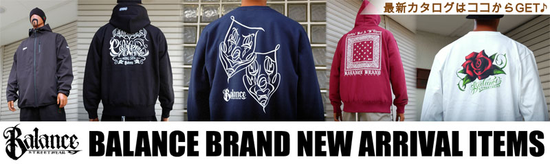 NEW ARRIVAL ITEMS